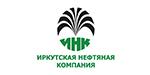 ООО «Иркутская Нефтяная Компания»